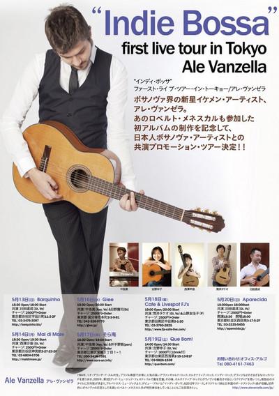 Ale_vanzella_japan_tour_chirashi_3