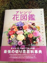 Shishidokun_hon_2